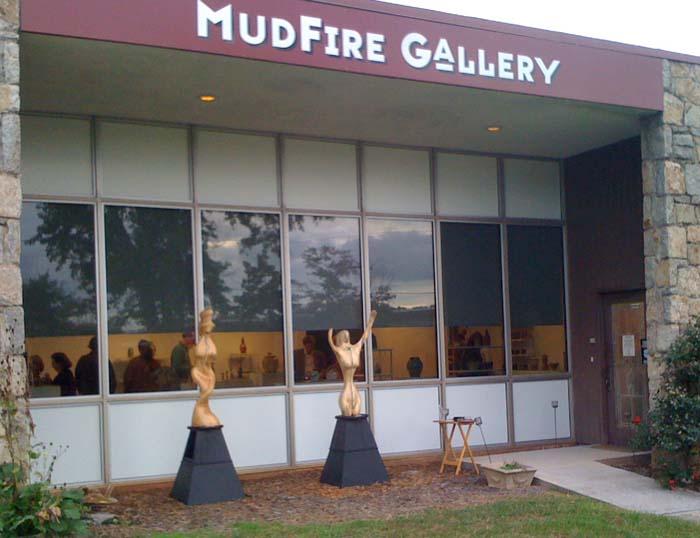 Mud Fire Exhibit